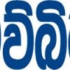 WikiLeaks: Rajapaksa Personally Requested That Maubima Not Publicize The Detention Of Its Reporter – Maubima Editor