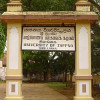 Electing A VC At Jaffna University: A Window Into Erosion Of Quality In Sri Lankan University System