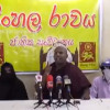 Ban The Niqab/Burka If Full-Face Helmets Are To Be Banned: Sinhala Ravaya