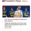 "No ""Remembrance Day"", Sirisena Celebrates ""War Heroes Day"""