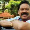 Rajapaksa Security Withdrawal: One Injured As MPs Clash In Parliament