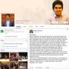 Daham Sirisena Responds To Nepotism Charge