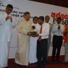 Sri Lanka's Anti-Corruption Event Fetes Man Charged With Corruption