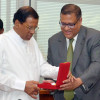 Maithripala To Appoint Presidential Commission To Investigate Bond Scam