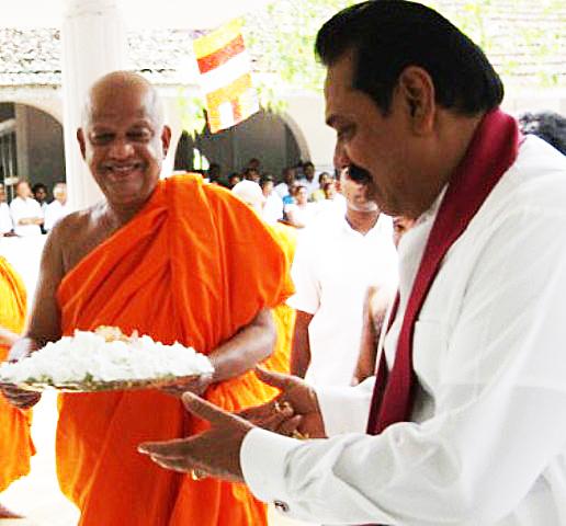 Image result for pahalagama somaratana