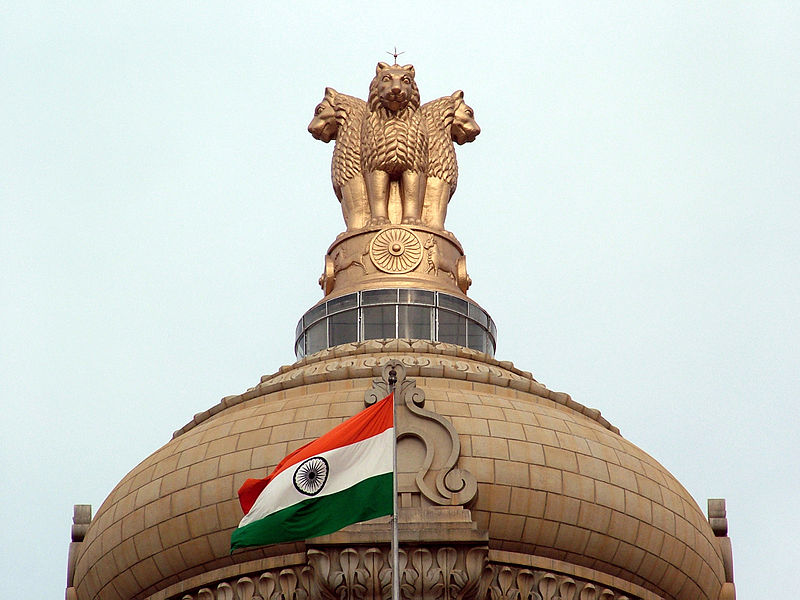Essay on the High Courts of India
