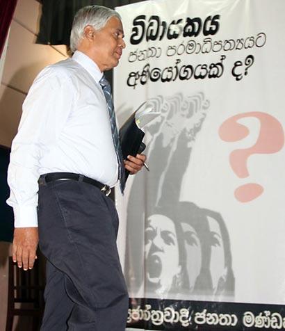 Ex-Chief Justice