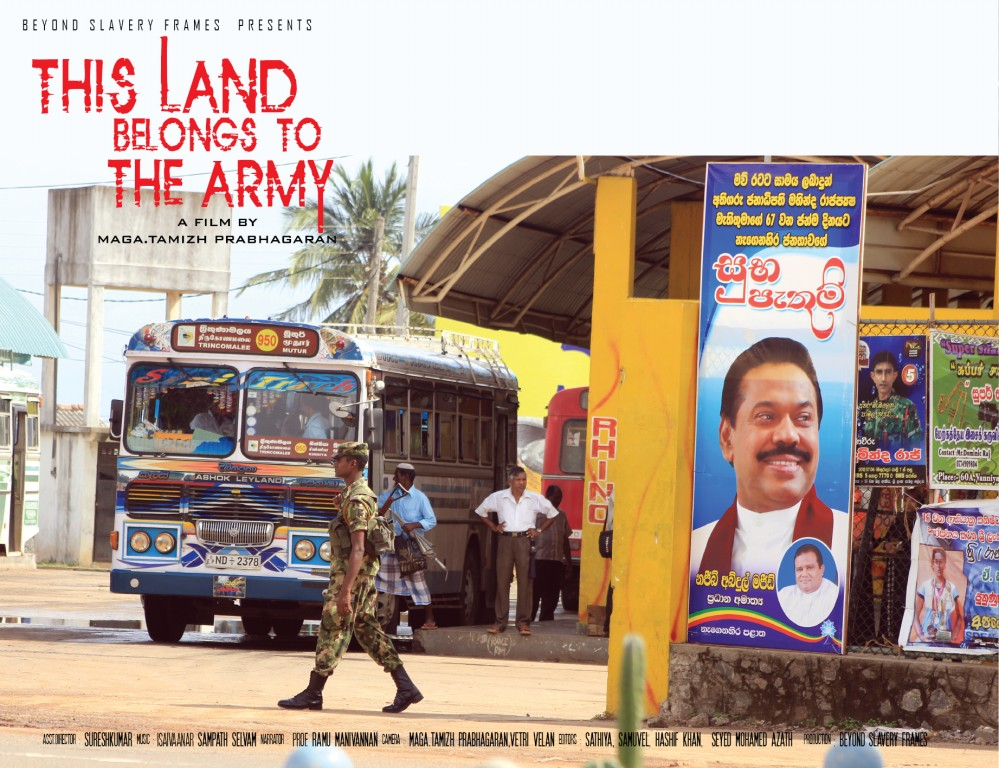 This Land Belongs to the army.2
