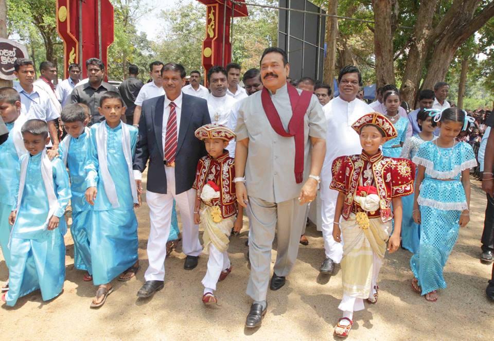 Mahindra rajapaksa wife sexual dysfunction