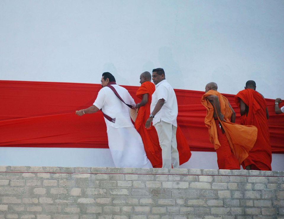 Mahinda Buddhism
