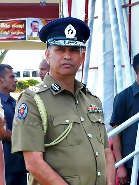 IGP Police
