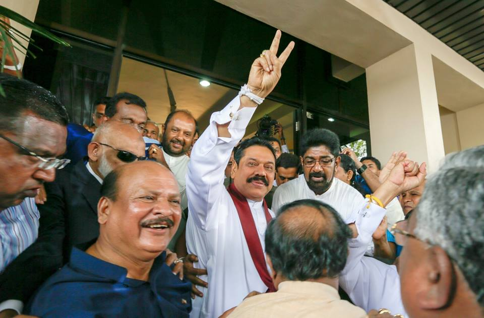 Mahinda Nomination 2014