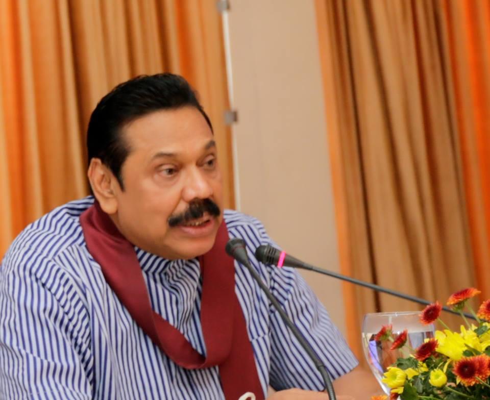 Mahinda Rajapaksa 1