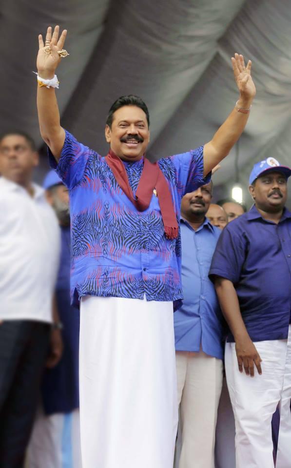 mahinda Anuradhapura 12 12 2014 Pic credit Presdent's media