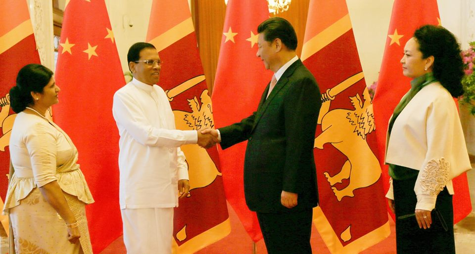 Boao China  city pictures gallery : Video: President Sirisena's Speech At Boao Forum For Asia In China
