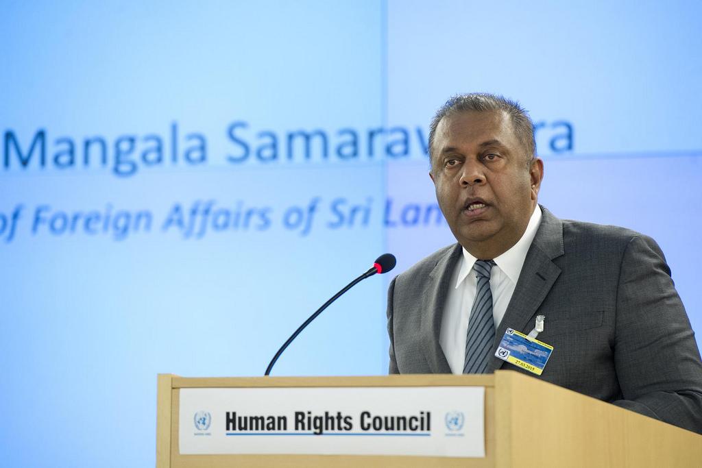 Mangala UNHRC-2015 March