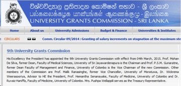 UGC Announces Ninth Commission: No Tamil