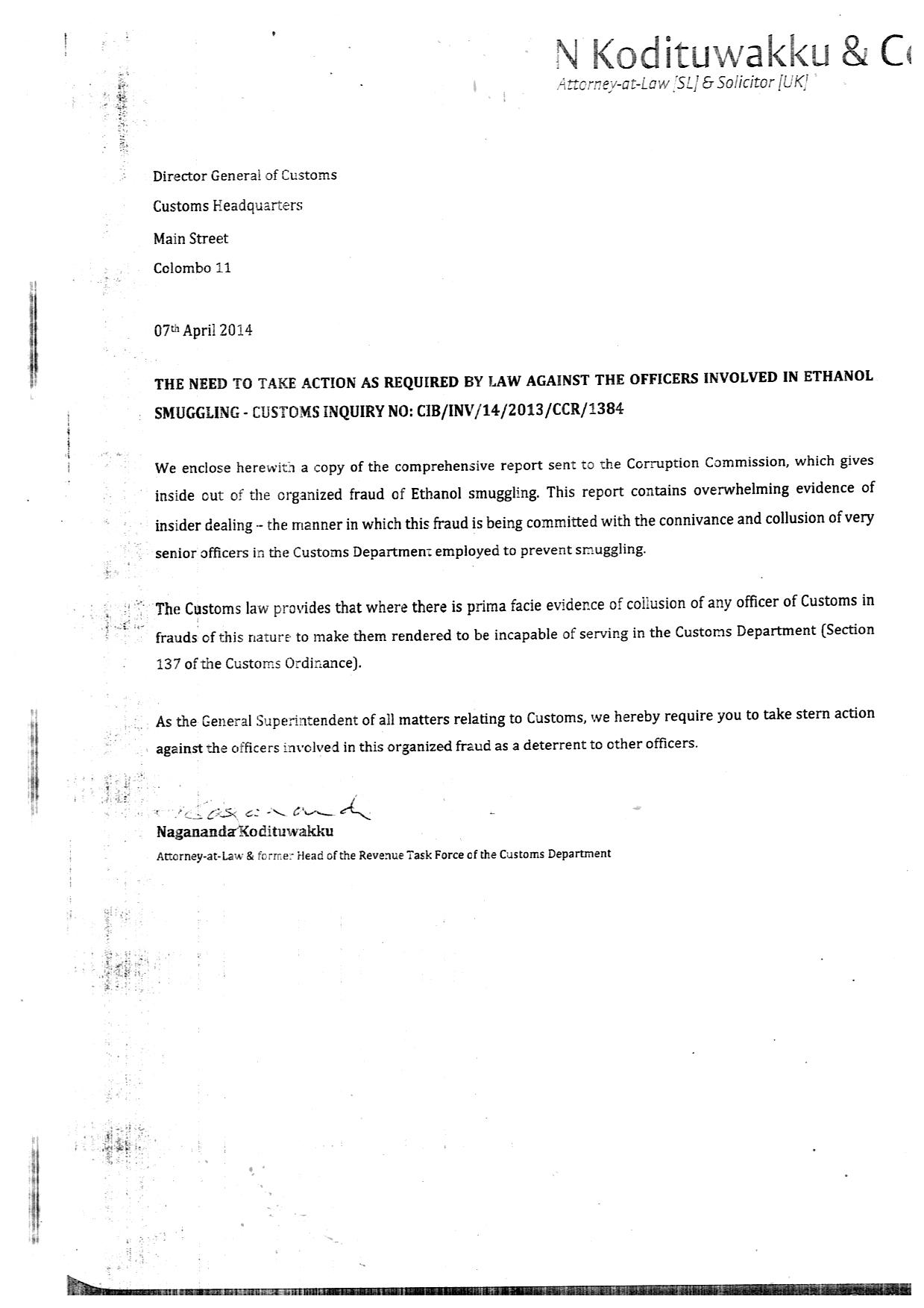 Custom officer cover letter