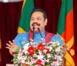 Govt Lies About Oil Prices And Uses Taxpayers' Money To Spread The Lies – Mahinda Rajapaksa