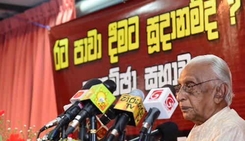 Gunadasa Amarasekara
