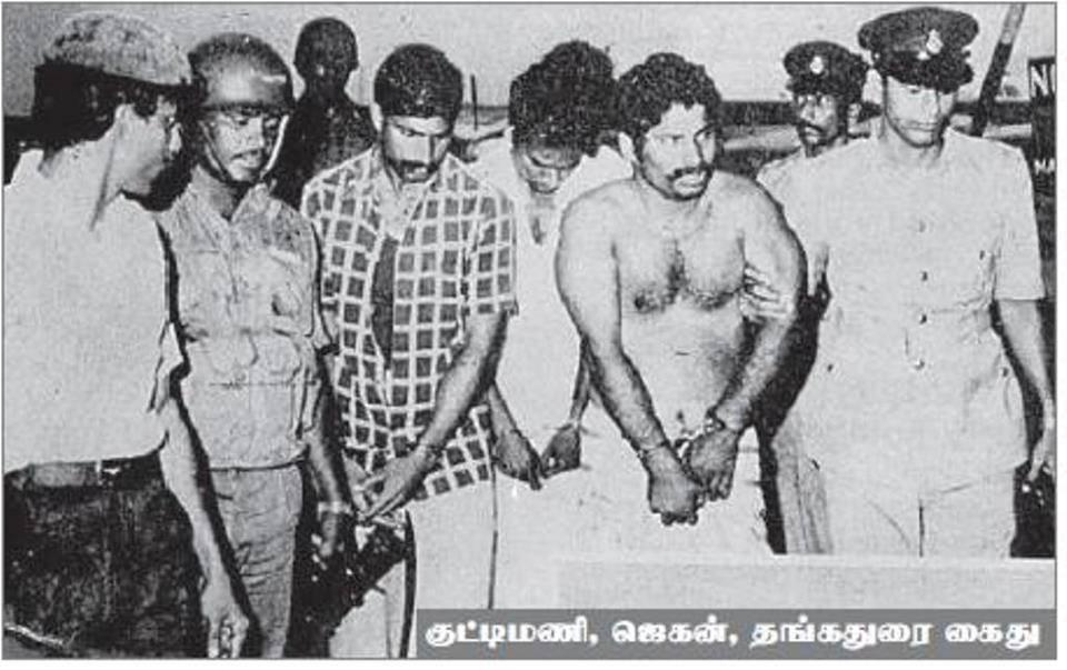 Welikada Massacre – Colombo Telegraph