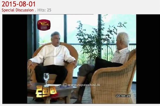 Victor Ivan and Ranil Wickremesinghe