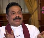 MR Abruptly Ends Press Conference When Questioned About Shirani Bandaranayake's Hastened Impeachment