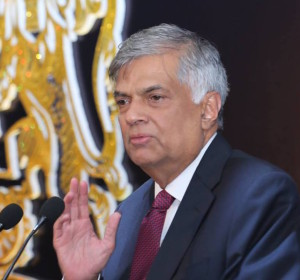 Prime Minister Ranil Wickremesinghe