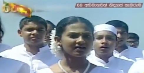 Tamil Version of National Anthem of Sri Lanka