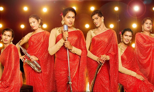 India's First Trans Band