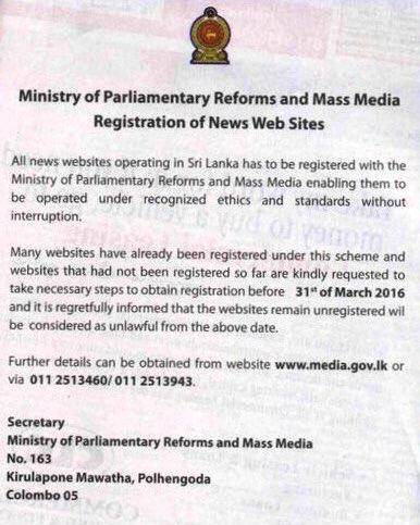 Web Reg