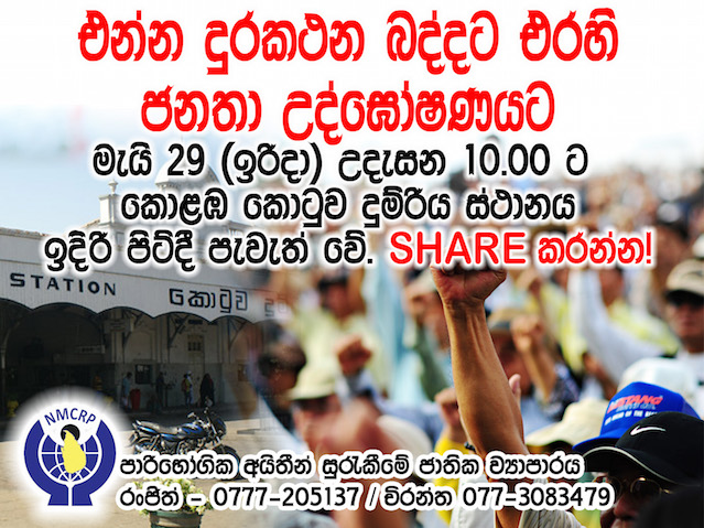 mobile protest  8