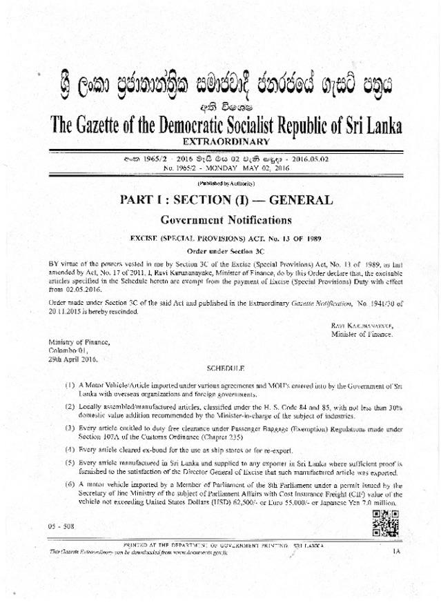 Tax Exemtion Gazette