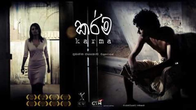 image-3-jagath-in-karma