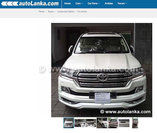 mp-wijepala-hettiarachchis-duty-free-vehicle-for-sale