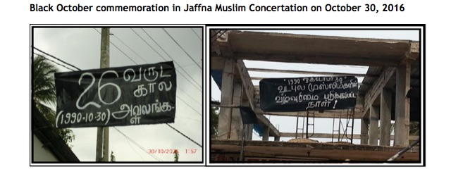 northern-muslim-expulsion-srilanka