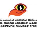 RTI Commission Of Sri Lanka Launches Its Trilingual Website