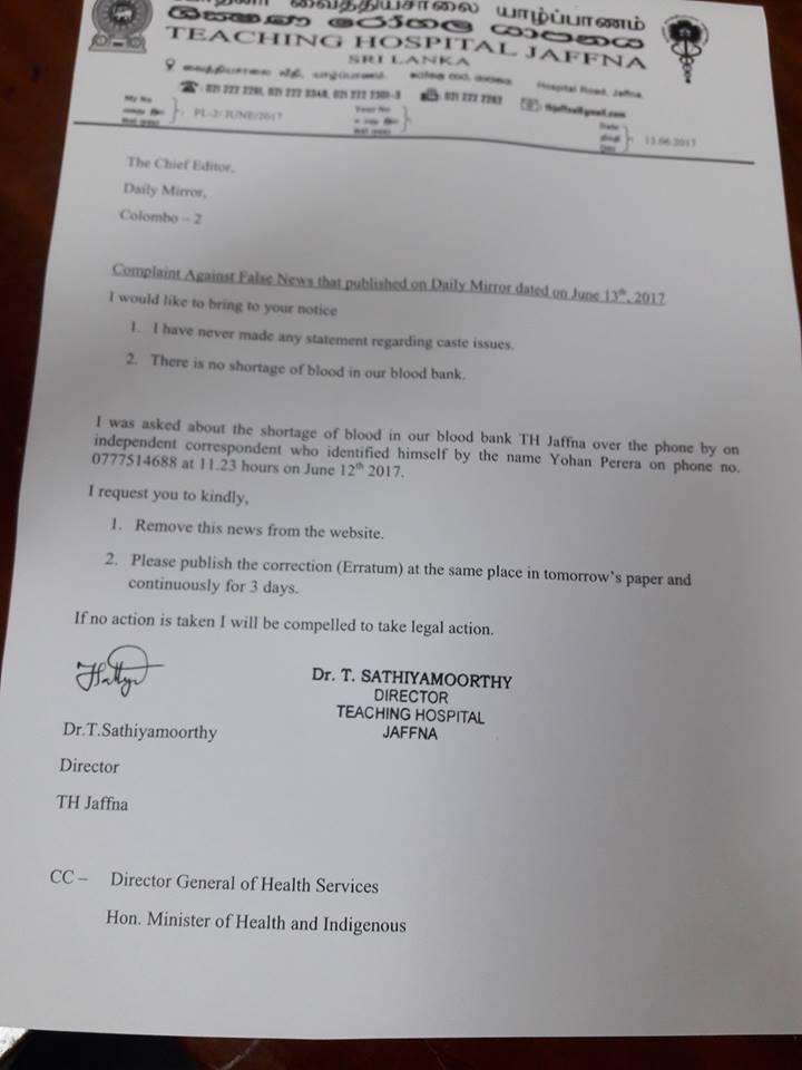 blood hunt 2017 sinhala sub