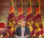 PM's Special Address On Bond Scam: Ranil Paints Damning 'Bond Report' As A Victory