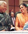 Mandela's Legacy For Reconciliation
