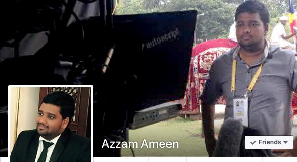 BBC Bars Azzam Ameen From Media Conferences And Political Interviews