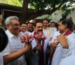 We Will Ensure Victory Of New President Before End Of This Year: Basil Rajapaksa