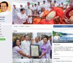 Sirisena's Desperate Attempts To Evade Social Media Backlash: Paid Teams Deployed To Remove Negative Comments On Sirisena's Facebook Page