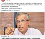 Sumanthiran Debunks Maharaja's False Report: Says Channel Deliberately And Mischievously Misleading Public