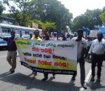 SLT Trade Unions On Token Strike Today Demanding Removal Of President's Unqualified Brother Kumarasinghe Sirisena