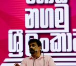 JVP/NIO: First Major Sri Lankan Political Platform To Openly Recognise LGBT+ Rights