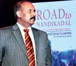 Royal Institute: Viyathmaga Kamal Gunaratne's Child Abuse Saga Continues