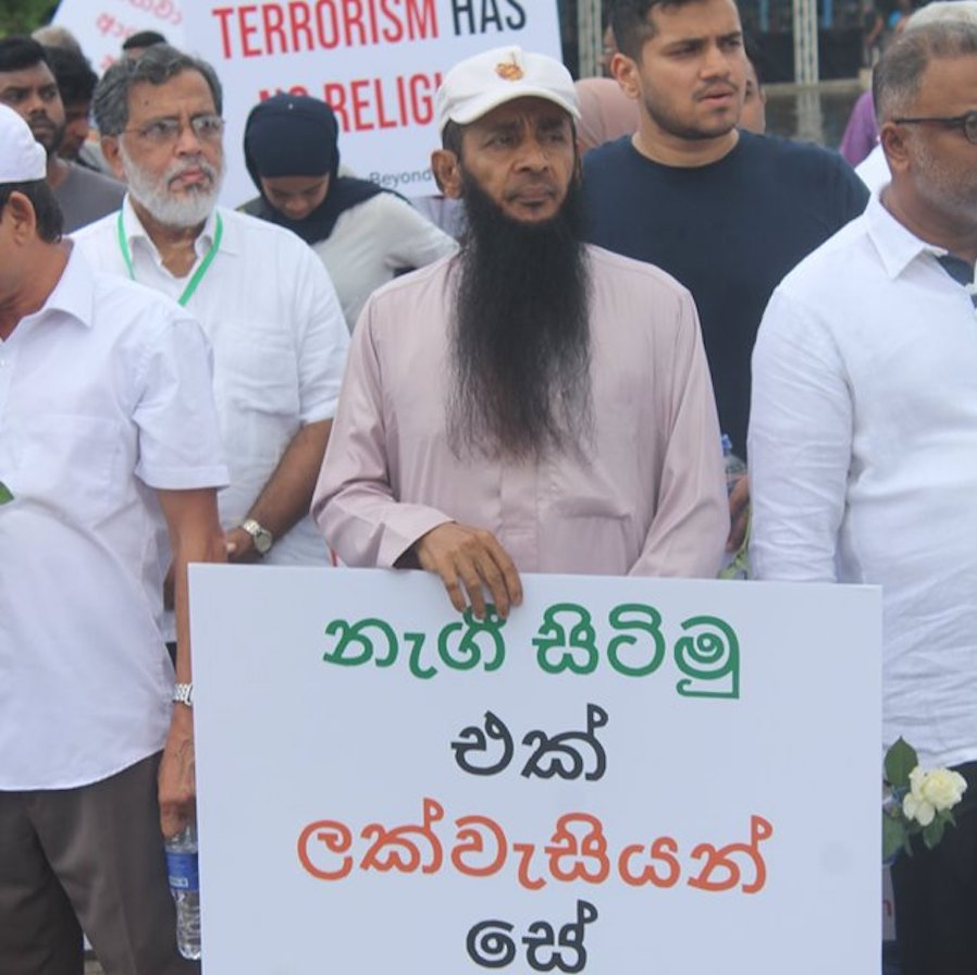 Oh Muslims Of Sri Lanka Give Me Your Ears – Colombo Telegraph